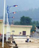 寧國市40瓦太陽能路燈售賣點廠家單價