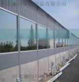 广州桥梁环保吸音屏蔽隔音材料 声屏障专业生产销售安装施工