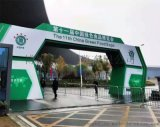 2019中国绿色食品博览会(南昌绿博会)