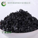 黄金提炼椰壳活性炭,食品净水专用椰壳活性炭碳