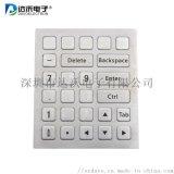 深圳达沃26键键盘 专业定制金属键盘