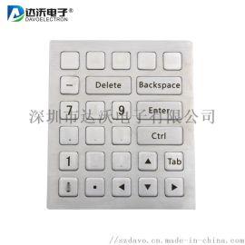 深圳達沃26鍵鍵盤 專業定制金屬鍵盤