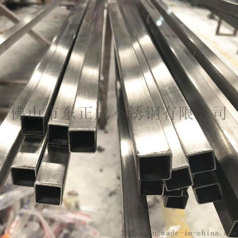 江蘇不鏽鋼方管,拉絲201不鏽鋼方管