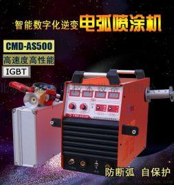 金属表面处理设备,喷锌机,喷铝机