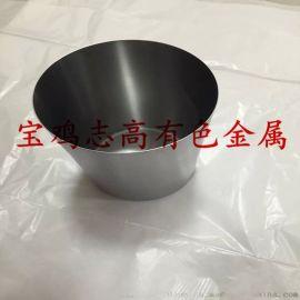 纯镍坩埚 N6镍桶  702锆坩埚  30ml  50ml镍加工件