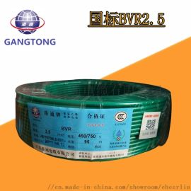 家装专用铜芯电线BVR2.5
