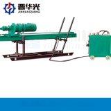 北京40型錨固鑽機