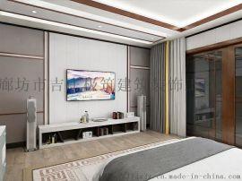 北京集成墙面材料 PVC护墙板装修**材料