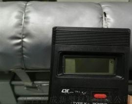 江西玻璃纤维硫化机保温套
