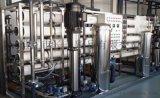半导体材料超纯水系统厂家
