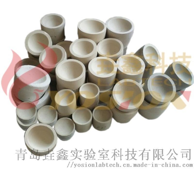 工厂生产火试金灰皿 板状灰皿 镁砂灰皿