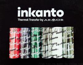 TTR同友阿尔莫彩色混合基碳带APR®600