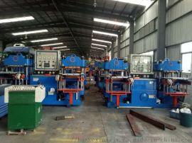 深圳华科翔专业销售与收购二手平板硫化机,真空硫化机