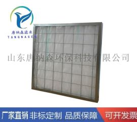 初效板式空气过滤器性能指标 初效过滤器分类及作用