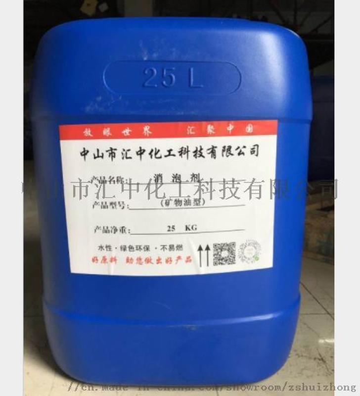 供应羟乙基纤维素,羟乙基纤维素醚