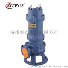 切割排污泵带铰刀无堵塞潜水泵绞碎杂质细颗粒物排污泵
