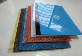 郫县、温江区8mm耐力板 透明pc耐力板
