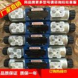 4WRGE10V1-100L1X/315G15ETK31/C1V,力士乐Rexroth