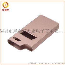 深圳铝合金电子烟外壳加工
