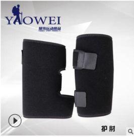 运动护具,散打护具,体育用品护肘