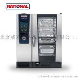 萊欣諾RATIONAL蒸烤箱 ICP101E
