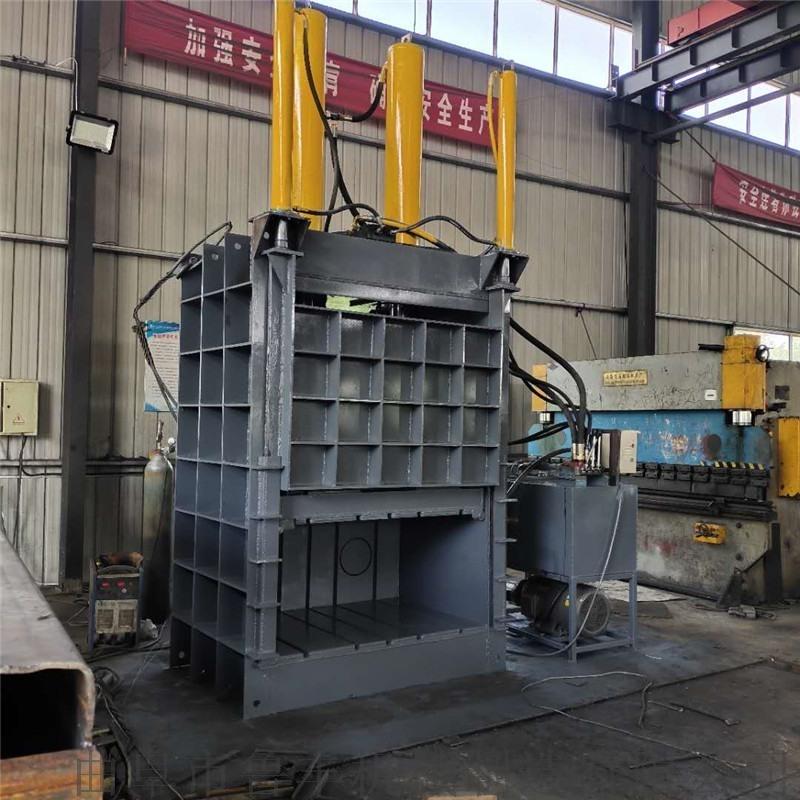 大吨位不锈钢压缩打包机铝合金压扁打包机现货厂家
