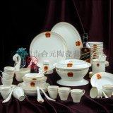 訂制商務禮品陶瓷食具,高檔手繪食具套裝
