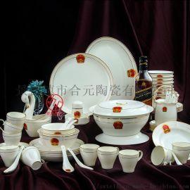 订制商务礼品陶瓷餐具,**手绘餐具套装