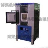 BLMT系列帶排氣孔立式高溫電爐