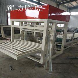 玻镁保温板设备 门芯板设备 秸秆板质板生产线