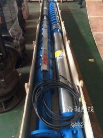 铸铁耐高温地热井泵,温泉抽水机泵
