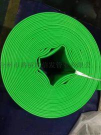 农用水带 灌溉水带 PVC水带