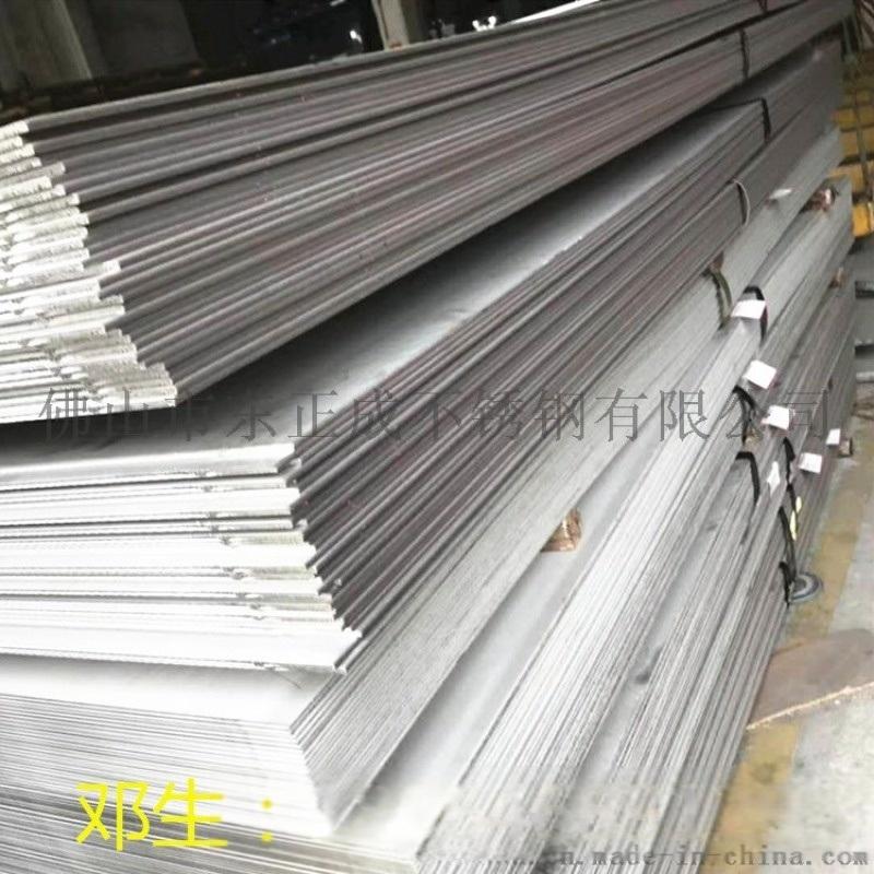 深圳201不鏽鋼板,201不鏽鋼厚板現貨