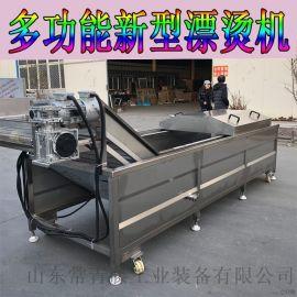 黏玉米蒸煮机 全自动食品漂烫机 常青藤新品