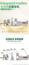 豆腐机全自动设备 山东滨州多功能豆腐机厂家直销