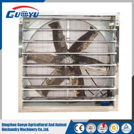 工厂车间降温设备 重锤式负压风机