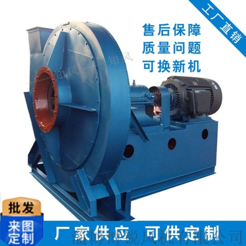 MJG煤氣加壓離心鼓風機MJG11-860離心風機