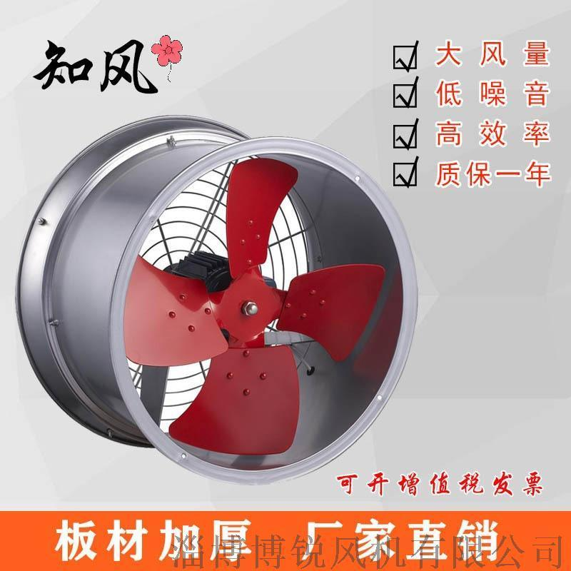 SF低噪音风机SF6-8轴流风机