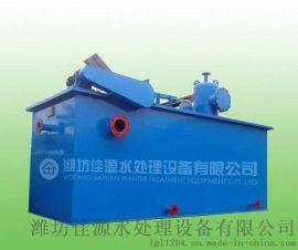 六十吨每天医院污水气浮机碳钢加重机厂价直销