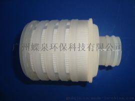 无菌水箱呼吸器PTFE折叠滤芯