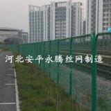 安平永腾丝网生产专家供应绿色铁丝双边丝护栏网框架护栏网 公路、铁路隔离栅 高速防眩网 围栏网