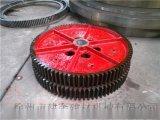 大齿轮什么是工业大齿轮产品