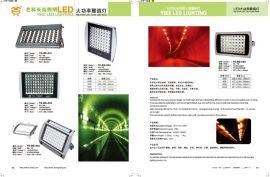供应LED大功率隧道灯、LED照明灯具、96W隧道灯、新款隧道灯