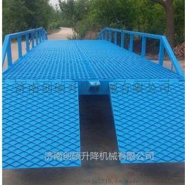 集装箱高度调节板 物流专用装卸平台 集装箱装卸坡道