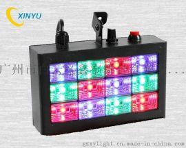 VS-74 灯光舞台灯光led 灯 LED大功率高亮度频闪灯