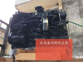 康明斯卡车ISB6.7发动机|福田