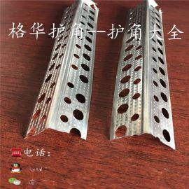 供应格华金属楼梯护角哪里有厂家生产,安平县格华护角厂
