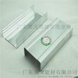 广东轻钢龙骨厂家批发 专业轻钢龙骨石膏板隔墙100地骨35*1.0