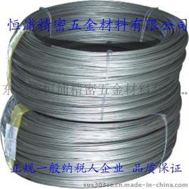 304不锈钢软线304L首饰线18-8氢退线1cr18ni9不锈钢扎丝
