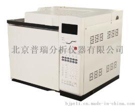 非甲烷总烃在线监测仪,普瑞非甲烷总烃分析仪